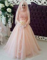 Nuevos vestidos de boda musulmanes del melocotón altos cuello una línea vestidos de novia de la boda de la organza manga larga Robe De Mariée 2015-vestidos de boda-vestido moldeado