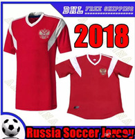 New 2018 Russia Soccer Jersey red home 2017 2018 KERZHAKOV Y...