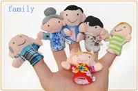 가족 손가락 인형 장난감 인형에게 다른 chlothes 아기 손가락 인형 육명 가족 조부모 부모의 어린이 장난감 봉