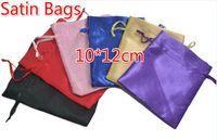 Новый 10 * 12 см (4*4,7 дюйма) прекрасный атласная сумка конфеты бисер сумки волосы подарок пакет свадебный мешок мешок