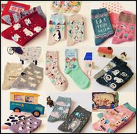 Prettybaby Cartoon Fashion Chaussettes Femmes adultes créatives chaussettes en coton histoire impression bas chaussettes de style japonais Pt0076 #