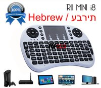 Israel Hebraico idioma teclado 2.4G Rii i8 sem fio mini teclado touch pad rato airfly para caixa de tv tablet mini pc ps3