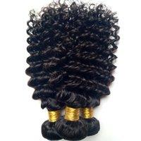 말레이시아 브라질 처녀 인간의 머리카락은 저렴한 아름다움 인도 레미 인간의 머리 3 4 5PCS / 많은 8-28inch를 엮어 소프트 깊은 곱슬 머리 확장을 씨실