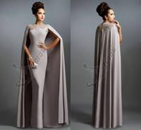 Robes de soirée longues élégantes arabes avec Cape Dubai Kaftan Abaya dentelle col haut mère des robes de soirée de la mariée robes de célébrité formelles
