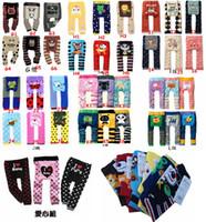 Бесплатная доставка UPS 2015 новые Детские леггинсы брюки 66 цветов выбрать 36 шт. / лот девушки мальчики леггинсы брюки PP брюки Детские леггинсы колготки