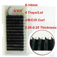 0. 05 C Curl All Size Fake Lashes Eyelash Extension 3D 4 Tray...