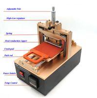 High Precision Adjustable LCD Touch Screen Degumming Machine LOCA UV Glue Adhesive Polarizing Film Remover Machine