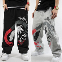 New Brand design hip hop dance Loose Track Sweat pants Mens ...
