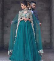 Vestidos de noche musulmán araicos generosos con envoltura aplique de encaje corpiño sin respaldo Dubai Kaftan Gown Formal Fiesta