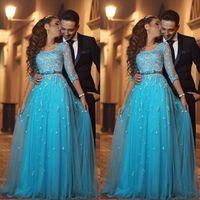 2018 Nuevo Árabe Azul Escote redondo Mangas largas Encaje Vestidos de noche Tul Aplique Longitud del piso Fiesta formal Alfombra roja Escotado Vestidos de fiesta