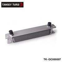 Britischer Typ 7-reihiger Motorölkühler / 8 AN für Universal ohne Logo auf Lager TK-OC000007