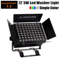 LED 72*3W Building Wall Washer With Barndoor RGBW Single Col...