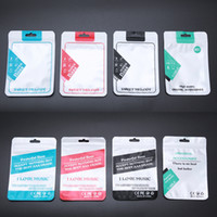 10.5x15cm 아이폰 X 8 7 6S에 대 한 다채로운 지퍼 소매 포장 가방 삼성 S8 슈퍼베이스 헤드폰 MP3 MP4 블루투스 이어폰 헤드셋에 대 한