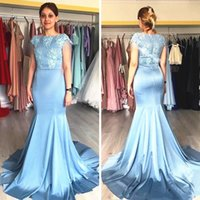 2022 Baby Blue Lace Mermaid Evening Formal dresses Short Sleeves Satin Ruched Zipper Back Full Length African Designer Pageant Party Prom Mother Dress