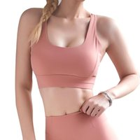 Gym Clothing Sports Bra Plus Size Padded Athletic Top Female Fitness Push Up Yoga Brassiere Sport Femme Nylon Solid Active Wear Women