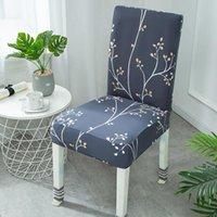 스판덱스 연회 인쇄 된 스트레치 의자 세트 간단한 결합 의자 홈 식사 웨딩 파티 위장 26 스타일 BWE5802