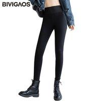 Bivigaos осень зима черная высокая талия хип-подъемник бархат утолщение не следа леггинсы женщин жидкие похудения фитнес леггинсы
