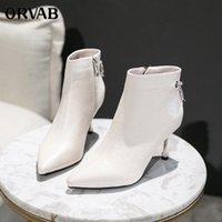 الخريف الشتاء السيدات عارضة مثير عالية الكعب حجر الراين الزخرفية سستة الأحذية بو المواد الأحذية الشتاء العليا المرأة X2VW #