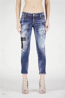 Женские джинсы дизайнерские моды бренда разорванные женские тонкие брюки прямые трубки талия чистый хлопок снежинки мыть изношенные личности тренд брюки