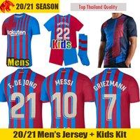21 22 FC Barcelona Maillot de foot KUN AGUERO 2021 2022 MESSI Barca GRIEZMANN F.DE JONG BRAITHWAITE ANSU FATI Maillot pour homme Kit enfant