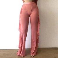 TRAF Damenhosen Massivfarbe Hohe Taille Atmungsaktive Rüschen Gitterhose Durchsichten Weitbein Capris