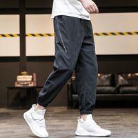 Pantalon de survêtement de Spring Mens Santé Pantalon Actif Jogging Pantalons Boys Fashion Jeune Pant Hommes Casual Coton Crayon Hommes