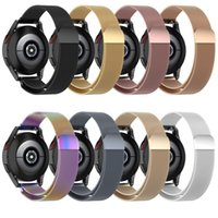 Magnetic Loop Wrist Strap For galaxy watch 4 classic Metal Bands Bracelet Smart Straps Stainless Steel Belt 20mm