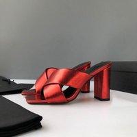 Junetxin Frauen Klassiker Echtes Leder Hausschuhe Sandalen Square Tehe High Heel Weibliche Slip-on Größe 34-42
