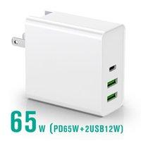65W + 2USB 12W 벽 충전기 PD 빠른 어댑터 USB 유형 C US EU 플러그 opp 가방이있는 빠른 충전력