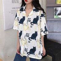 Short Sleeve Women Shirt Summer Vintage Print Down Cat Shirts Loose Korean Version Young Girl Fashion Chiffon Tops 829i Women's Blouses &