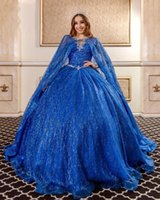 2021 Blue Sequined Quinceanera Dresses With Beads Sleeveless Ball Gown Sweet 16 Dress Vestidos De 15 Anos Prom Pageant Wears