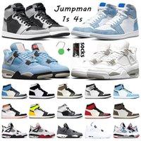air retro jordan 1 jumpman 1 1s scarpe da basket Shattered Backrest Red Obsidian scarpe da ginnastica da donna da uomo scarpe da ginnastica sportive