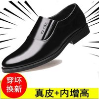 2021 Genuine Leather Formal Business Shoes Inner Heightening Korean Version Two-layer Casual Overshoot Men's 9609