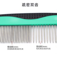 Dog Grooming Supplies pet stainless steel row density double teeth open knot hair removal beauty comb JSF7