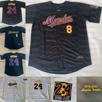 لوس أنجلوس 1978-2020 مامبا إلى الأبد جيرسي أساطير 8 24 براينت أسود أبيض أصفر أزرق بيسبول الفانيلة