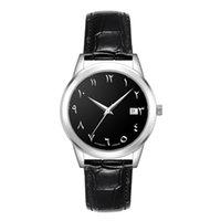 Designer Guarda il marchio Guarda il marchio orologio di lusso BERS Arabian Clock Arabian Movimento automatico musulmano