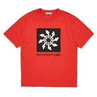Gosha motif imprimé Mens Hommes Casual Casual Designer T-shirts Summer Mâle Col Couche Courtes À Manches courtes à manches courtes