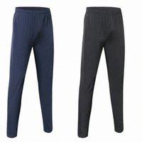 Configuración de trajes Pantalón LU otoño e invierno al aire libre cómodo yoga transpirable corriendo fitness ejercicio pantalones de entrenamiento de secado rápido pantalones