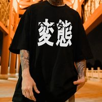 New Fashion hot selling printing letters Hentai Skateboard sitcoms men male short-sleeve Harajuku T-shirt O Neck Tops Tees Size