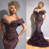 Glitter Mermaid Evening Dresses Sheer Jewel Neck Sequins Feather Long Prom Dress Capped Short Sleeves Sweep Train Formal Party Go