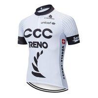 CCC 팀 짧은 소매 사이클링 저지 스포츠 착용 통기성 및 빠른 건조 자전거 의류 도로 경주 셔츠 자전거 유니폼 S21040513
