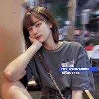 ADER21 Anti Summer New DeliJeba Transparente Plástico Película Bordado Diseño Camiseta de manga corta para hombres y mujeres