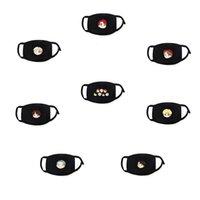 BTS Пулезащищенная молодежная лига лиги периферийная маска большая голова милая маска пыли доказательство и холодная доказательство для мужчин и женщин осенью и зимой