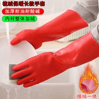 Gloves Flocking Integrated Thickened Household Kitchen Cleaning Latex Washing Dishes Laundry Waterproof Durable Warm Keeping Rubber