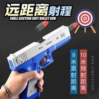 Shell throwing Glock Colt Pistol bullet soft glue children's machine gun male and female toy