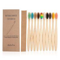 Bamboo Toothbrush Eco-Friendly Product Vegan Tooth Brush Rainbow Black Wooden Soft Fibre Adults Travel 1Set=10PCS