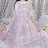 Bayan Elbise Yaz Lolita Tatlı Cosplay Gençler Peter Pan Yaka Sevimli Kawaii Yumuşak Kız Pembe Puf Kol Fırfır Prenses Elbiseler