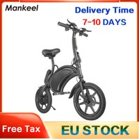 Mankeel Electric Bicycle Lithium Battery Adult Folding E-Bike14 Inch Wheel 350W 36V 7.8AH 30KM H Mountain Bike MK016 EU stock