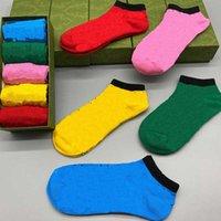 Top Men Socks 21SS Stylish traspirante calze di calzini Designer Vogue Trend Fashion Women Hose Calzini Casuals 7 Style