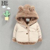 Autumn Winter Baby Girls Fleece Jacket Hooded Plus Velvet Infant Boys Coat born Outerwear Toddler P 210508